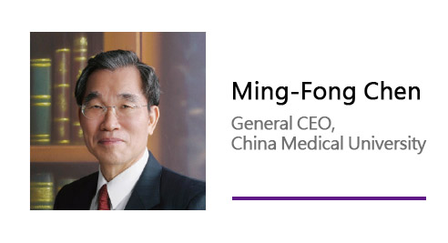 Ming-Fong Chen/ General CEO, China Medical University.