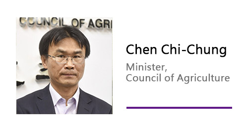 Liang-Gee Chen/ Minister,Ministry of Science and Technology