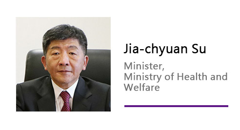 Shih-Chung Chen/ Minister, Ministry of Health and Welfare