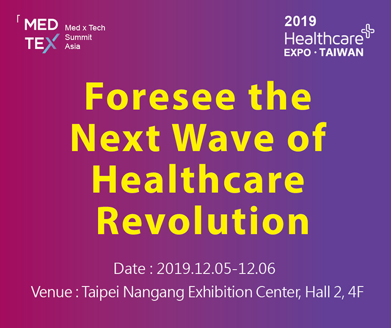 MEDTEX Subbit Venue:Taipei Nangaang Exhibition Center,Hall2,4F