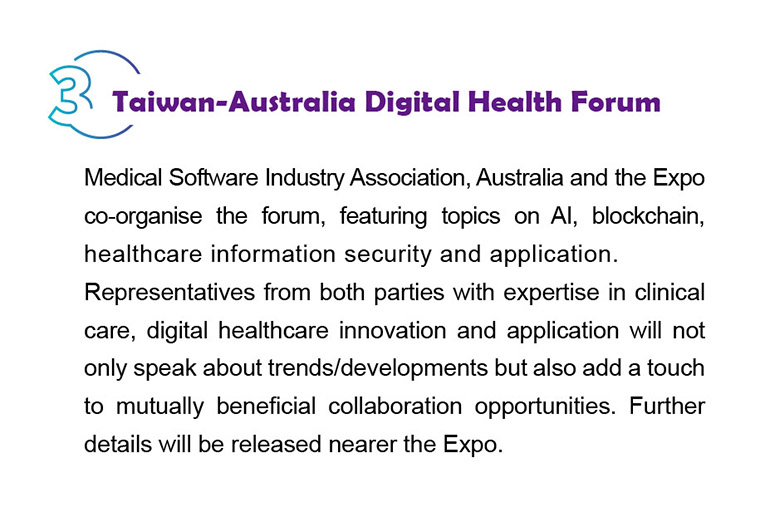 3.Taiwan-Australia Digital Health Forum
