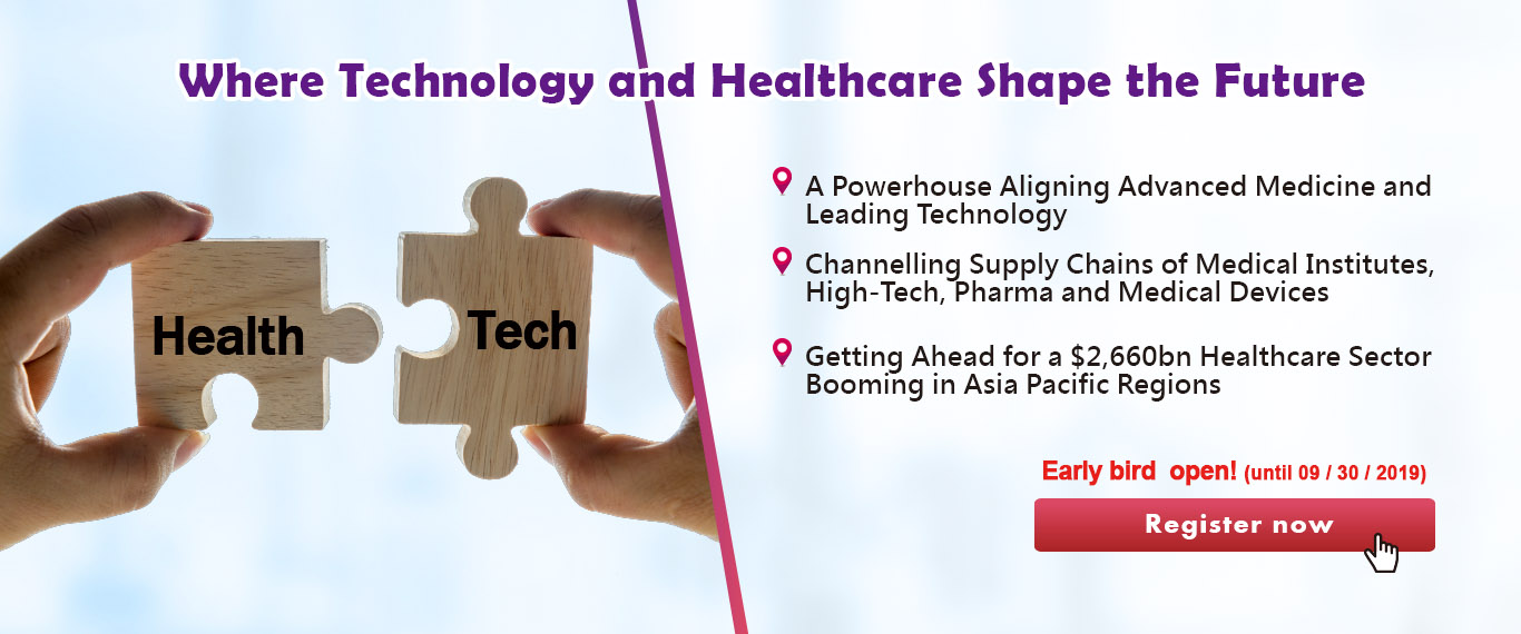 The Healthcare+ Expo Taiwan, Where Technology and Healthcare Shape the Future