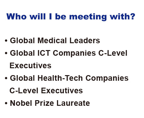 Who will I be meeting with?