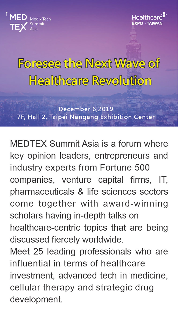 MEDTEX Summit Asia:Foresee the Next Wave of Healthcare Revolution