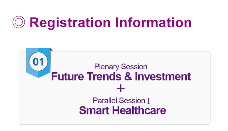 Registration Iformation_Plenary Session (Future Trends & Investment) + Parallel Session I (Smart Healthcare)