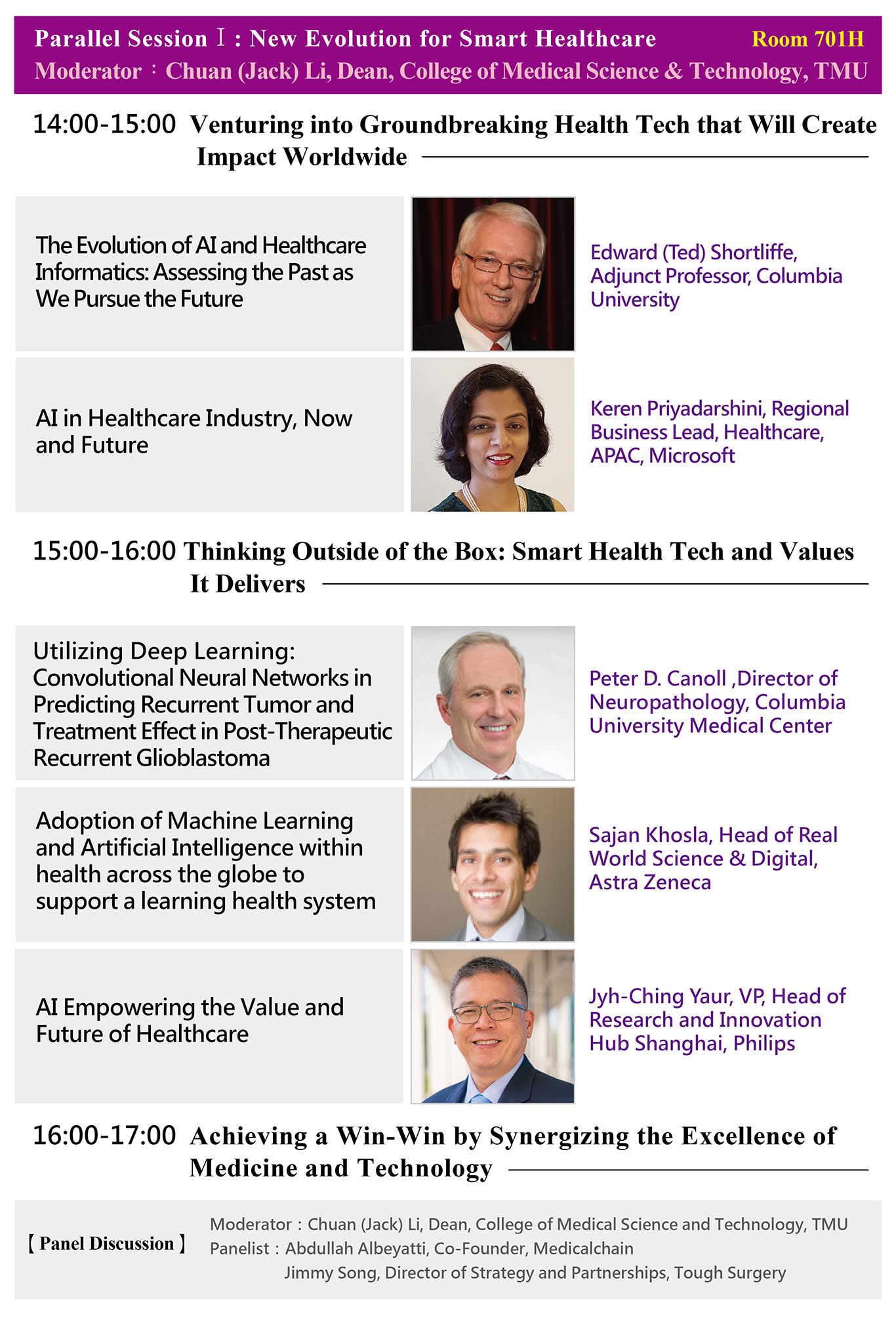 14:00-17:00 Parallel SessionⅠ: New Evolution for Smart Healthcare