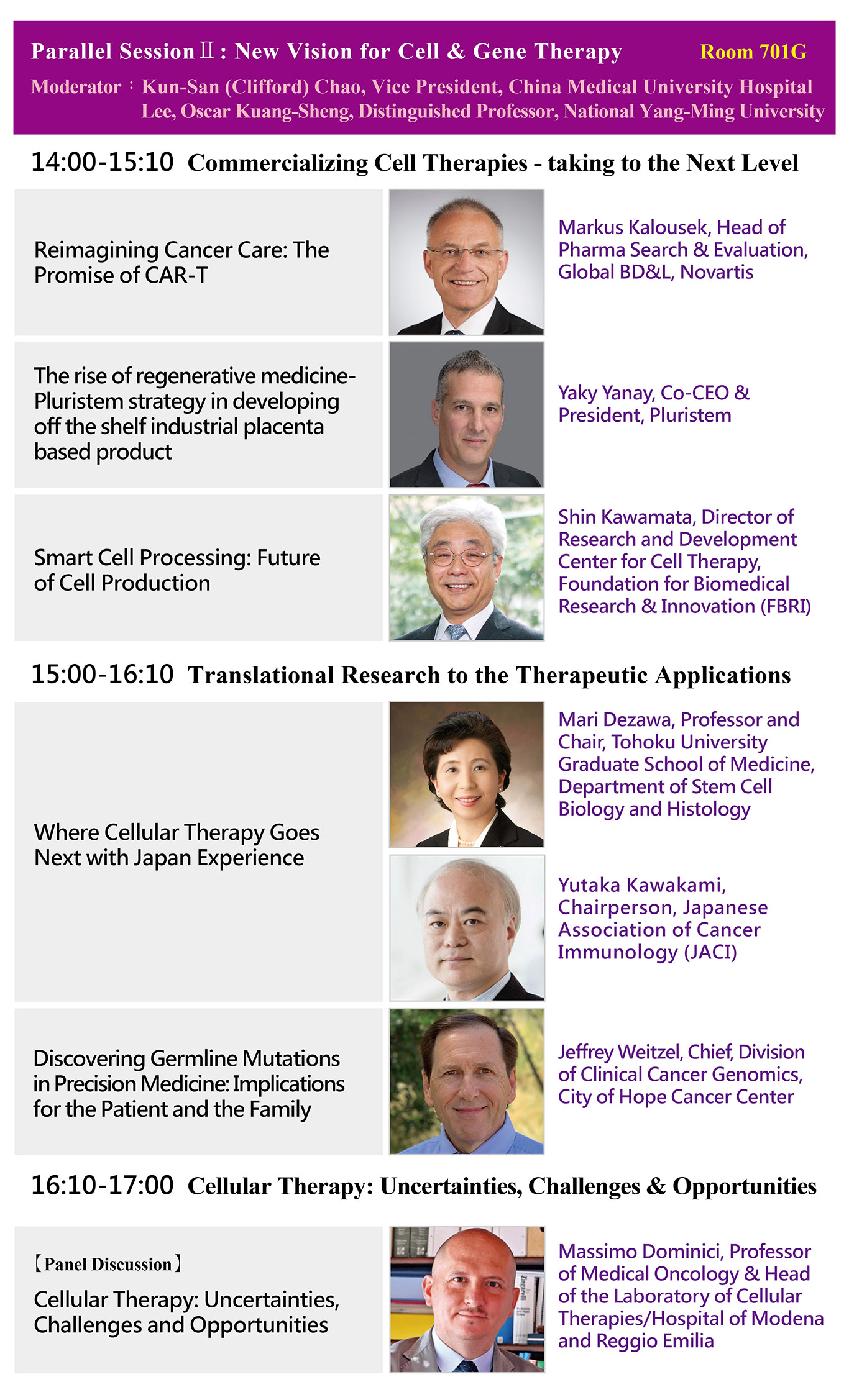 Parallel SessionⅡ: New Vision for Cell & Gene Therapy