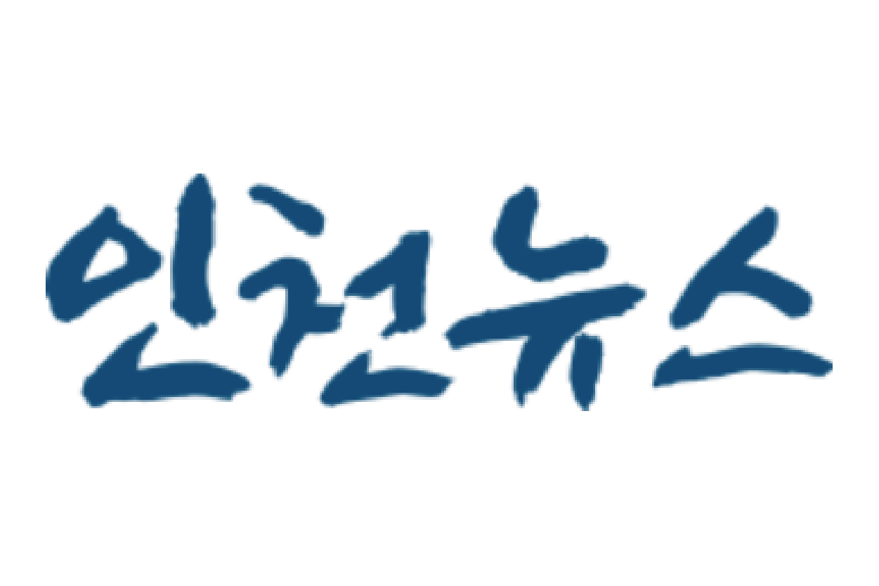 韓國_Incheon News (仁川新聞)-logo-02.jpg