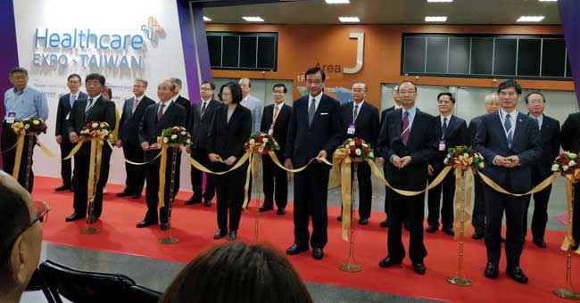 TAIWAN-HEALTHCARE-EXPO-opening-with-the-Taiwan-president20181216.jpg